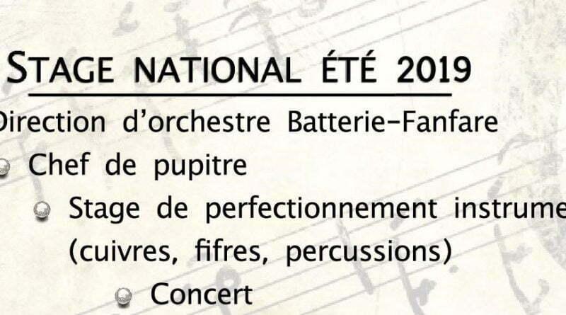 Stage national : la brochure est disponible